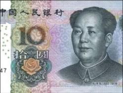 yuan425_01.jpg